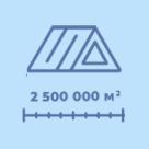 iccon250000